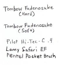 Fudenosuke sample